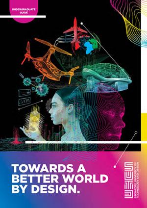 2020 UG Brochure